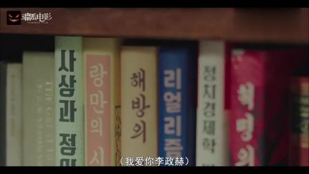 爱的迫降:尹世理用书籍摆成我爱你,李正赫看后开心的笑了!