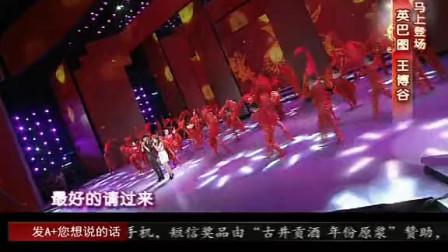 于小彤 蒋梦婕演唱歌曲《恭喜发财》,俊男靓女喜气洋洋!