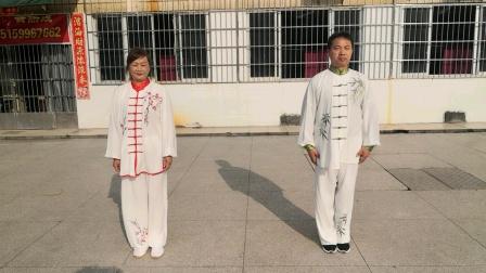 长富拳剑队晨练24式太极拳