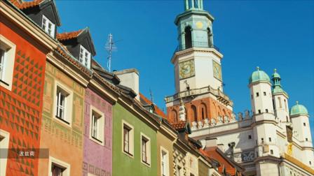 30秒镜头看波兰城市 – 相约波兹南