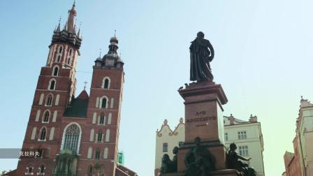 30秒镜头看波兰城市 – 相约克拉科夫