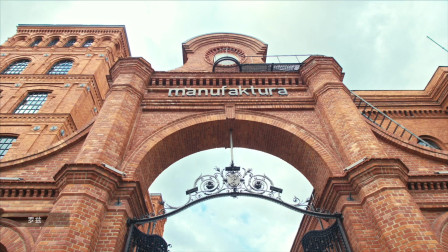 30秒镜头看波兰城市 – 相约罗兹