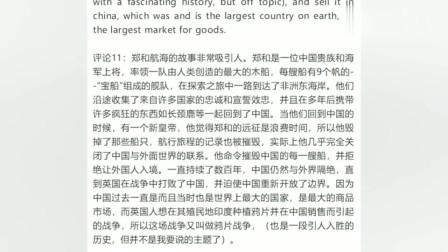 老外看中国:美国知乎:中国历史上最疯狂的事是什么?老外的回答出乎意料!