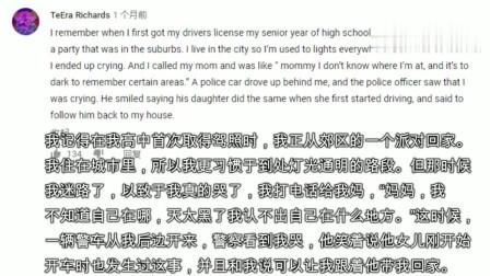 老外看中国:美国网友:为什么中国警察总和我们的不一样?!