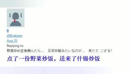 老外看中国:骑马送外卖的小妹妹,火到日本!令日本网友纷纷羡慕,好厉害!