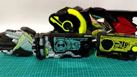 假面骑士01金属簇蝗DX秘钥 ZERO-ONE 金属蝗虫 磁卡 METAL CLUSTER HOPPER!