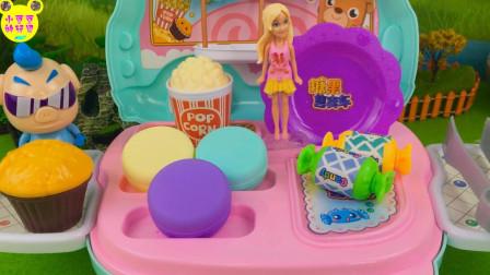 小熊糖果售卖车过家家玩具
