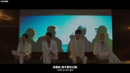 【末日鸡蛋黄字幕组出品】200409 WINNER - Remember 高清MV中字