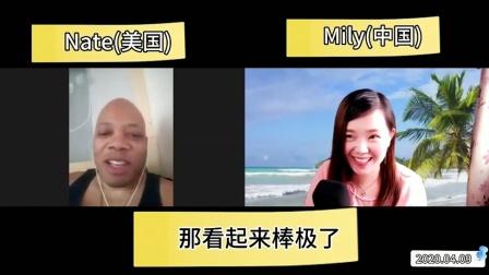 【外国人在中国】朋友之间怎么聊才能更深入的了解对方?