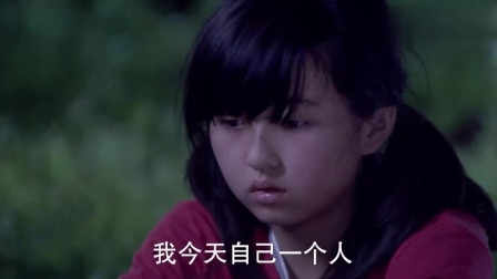 璀璨人生:余非发现有人绑架小男孩,竟然也不害怕,悄悄跟上去