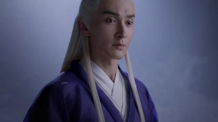 枕上书:孟昊身陷情劫难以自拔,如今东华来救他,也不愿出去