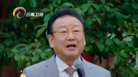 蒋大为《敢问路在何方》《在那桃花盛开的地方》中国情歌汇 江西赣州专场