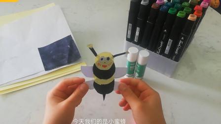 小萌娃做的手工创意,这样的飞舞小蜜蜂操作简单,孩子很喜欢,萌萌哒