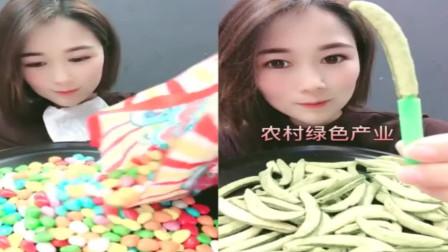 小姐姐直播吃:彩虹糖豆,豌豆角干,你喜欢哪个呢