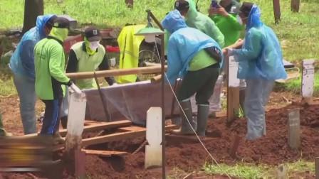 印尼村民因恐惧新冠肺炎死者传播病毒阻止同乡入土为安