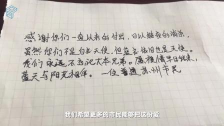 苏州市民偷偷下跑腿订单请防疫一线人 员吃小龙虾