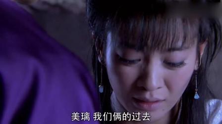 庆王爷绝望准备自杀,美璃痛哭说出秘密