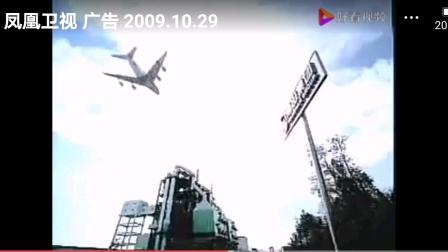 南山集团—有容乃大篇30秒广告片段