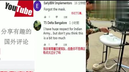 老外看中国:印度军方对付冠状病毒的伟大防御设施,外国网友:这是个笑话吗?