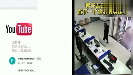 老外看中国:疫情下我读懂了中国人的团结和刚毅 越南网友:他们都在努力