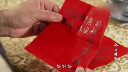 婆婆找算命先生给准媳妇看八字,看到媳妇的八字,婆婆气得摔筷子