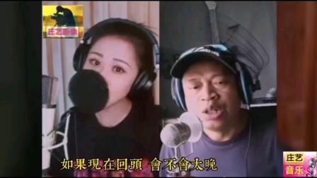 《没有你陪伴真的好孤单》歌曲MV合唱版本!