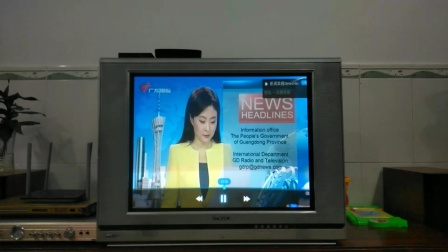 广东广播电视台国际频道 合集版 [1秒] (HD标清) 新HD
