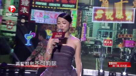 """刘玉翠演唱歌曲《偏偏喜欢你》,还记得那句""""我偏偏黑凤梨""""吗?"""