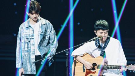 张杰、王源合唱《明天过后》,感觉耳朵怀孕了,神级演唱现场