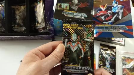 收藏的稀有奥特曼荣耀版卡片第2弹再拆包,看有哪些绝版卡牌