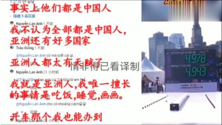 老外看中国:中国人都有超能力吗?隐藏的也太深了吧,油管评论翻译
