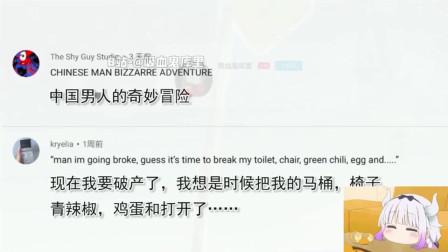 """老外看中国:中国男人""""作死""""藏钱方式神操作!外国网友看懵了!这脑洞…"""