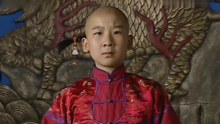 小刘墉代父审案,别看年纪小,案子断的公平公正