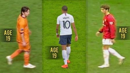 不服都不行,同样都是19岁,为什么偏偏梅西是世界级!