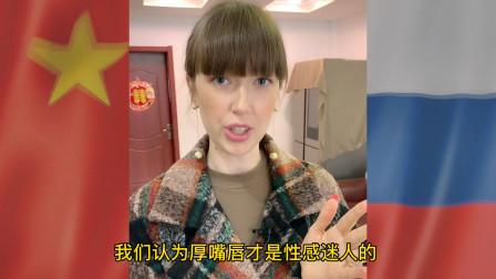外国女生整容有什么不一样的秘密?