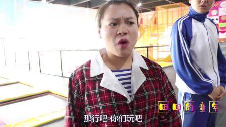 """田田的童年搞笑短剧:蹦床记5:同学们比赛过障碍桥,没想如花老师表演""""花式""""过桥"""