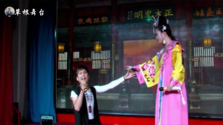 二人转《包公赔情》全本,表演者:温美玲、冯涛