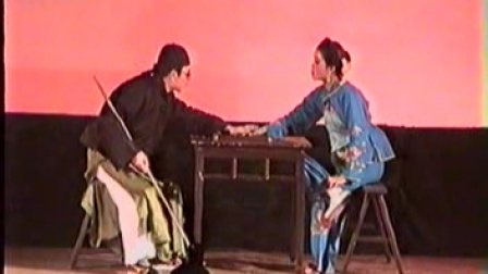 小型传统花鼓戏《张先生讨学钱》