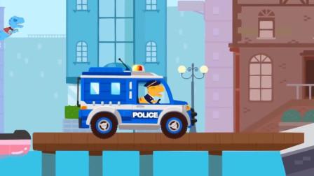 恐龙警车第一辆 小恐龙驾驶警车巡逻出警 休闲益智游戏