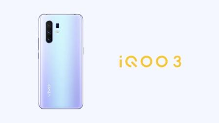 王自健主持iQOO 3正式发布,我还是选小米10吧
