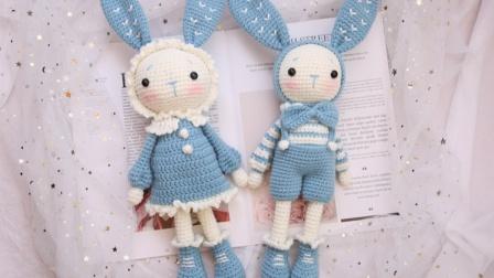 米妈手作 情侣兔 通用部分 头部、帽子、耳朵、手、脚