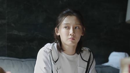 """我是余欢水 09 预告 余欢水""""回光返照""""?忽悠冰然开始实施自己遗愿清单"""