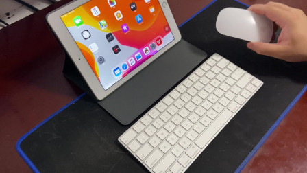 iPad使用蓝牙鼠标键盘变成生产力工具,可以用鼠标玩游戏能吗?