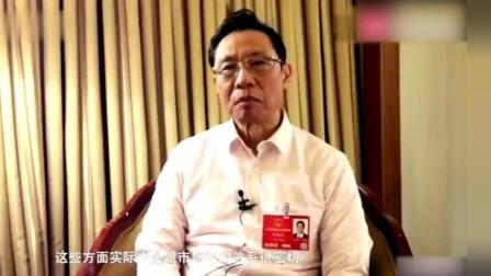 钟南山:医生与病人的沟通很重要,任务指标与其他应该摆在第二位