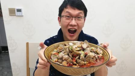 老公煮了4斤花蛤,可是辣椒放太多,老公被辣成香肠嘴