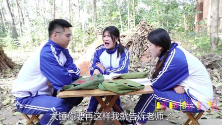 """田田的童年搞笑短剧:大锤玩""""伸缩拳头""""玩具枪,没想被如花老师看到,田田的反应真逗"""