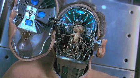王子耳后有个神秘开关,脸被打开后,脑袋里居然住着一个外星人!