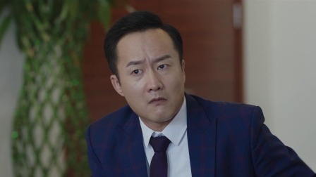 我是余欢水 08 余欢水坦白患癌是误诊,劝魏广军三人去自首