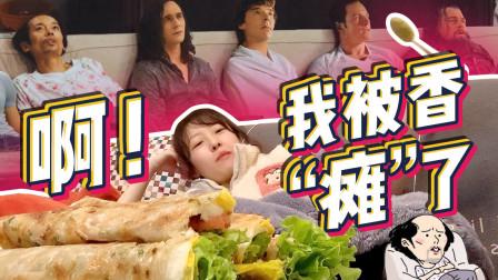 【大胃mini的Vlog】手抓饼&芝士焗红薯 再来一大盆宅家热干面 被香瘫了