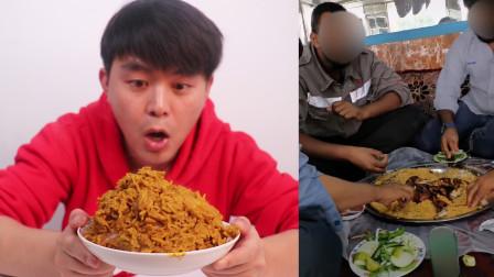 自制很火的印度手抓饭,超细长的大米,从未体验过的口感